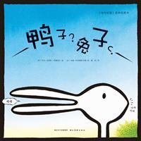 《纽约时报》最畅销图书:鸭子?兔子C.(平装绘本)