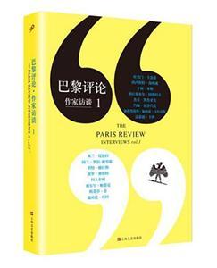 巴黎评论-作家访谈-1