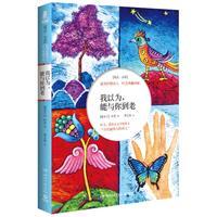 我以为,能与你到老:最美抒情诗人叶芝典藏诗咏-英汉・全彩