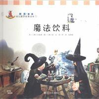 魔法�料-幼���W故事�L本-13