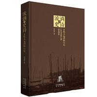 流淌的史诗:京杭大运河骑行记