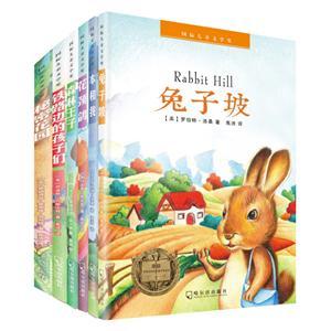 國際兒童文學獎