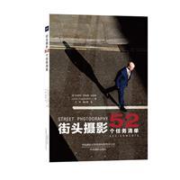 街�^�z影52��任�涨��