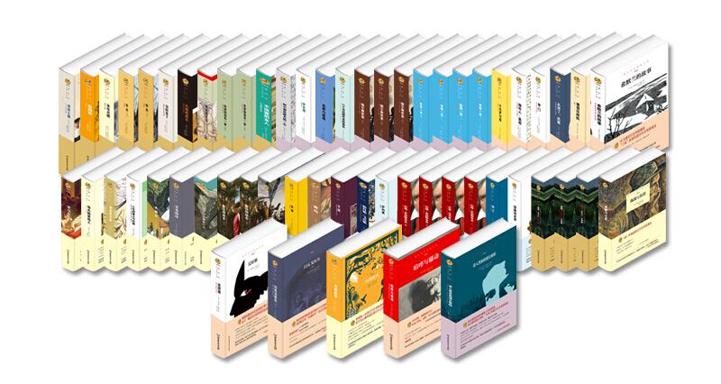诺贝尔文学奖大系-共59本-复刻致敬版
