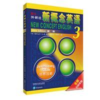 新概念英�Z朗文.外研社新概念英�Z3(新版)