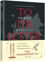 ��信的�v史――�Z毛�P的奇幻旅行
