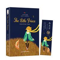 THE LITTLE PRINCE-小王子-英文版